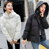 VK精品服飾 韓國風時尚連帽純色單品外套10617343