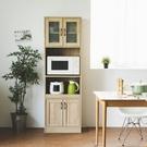 廚房櫃 櫥櫃 餐廚櫃 電器櫃 餐具櫃【N...