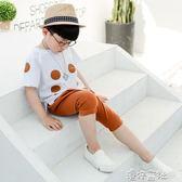 童裝男童夏裝套裝夏季中大童潮短袖套裝兒童休閒兩件套 港仔會所