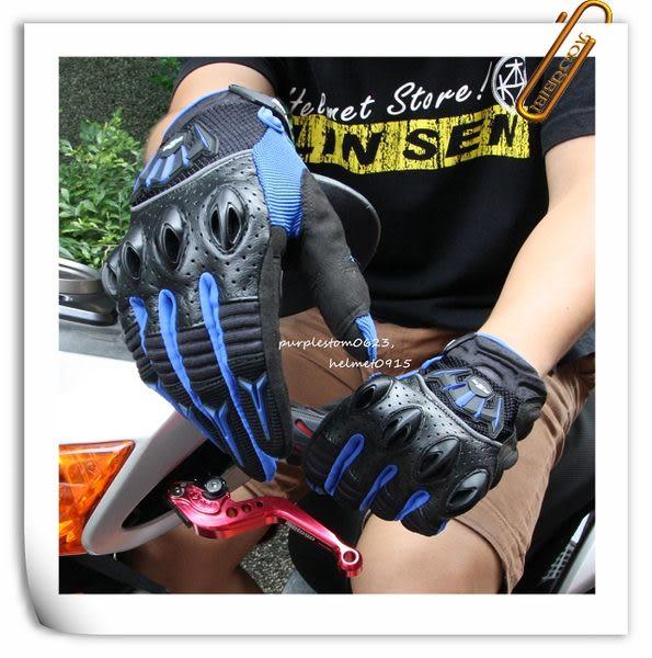 林森●M2R防摔手套, G-06,G06,黑藍