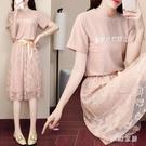 2020夏新款洋裝少女蕾絲套裝連身裙中學生韓版T恤時尚兩件套裙套裝 FX4717 【夢幻家居】