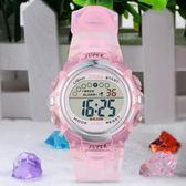 兒童手錶男孩女孩防水夜光電子錶 可愛女童小學生游泳果凍手錶潮  初語生活館