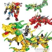 兼容樂高幻影忍者積木巨龍絕地求生男孩子拼裝玩具恐龍小顆粒神龍 名購居家