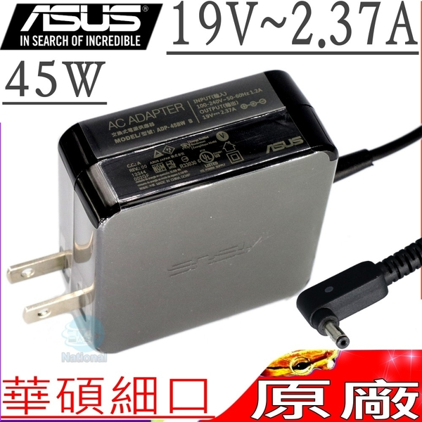 ASUS 19V,2.37A,45W 變壓器(原廠)-華碩 P302,P302LA,P302LJ,P302U,BX310UA,BX310UQ,BX310,BX31E,BX31LA