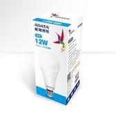 ADATA 威剛照明 12W 高效能LED球泡燈-白光(4入)