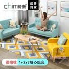 沙發小戶型單雙人三人現代簡約陽台租房經濟型簡易網紅臥室小沙發xw