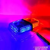 超亮雷電爆閃燈汽車紅藍強磁吸頂短排警燈工程車黃色LED開道警示【1995生活雜貨】