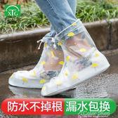 雨天防雨鞋套女加厚耐磨底防滑戶外徒步成人防水透明學生雨靴套鞋 color shop