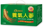 【李時珍】黃金紀元養氣人蔘飲(14入) 特價899元