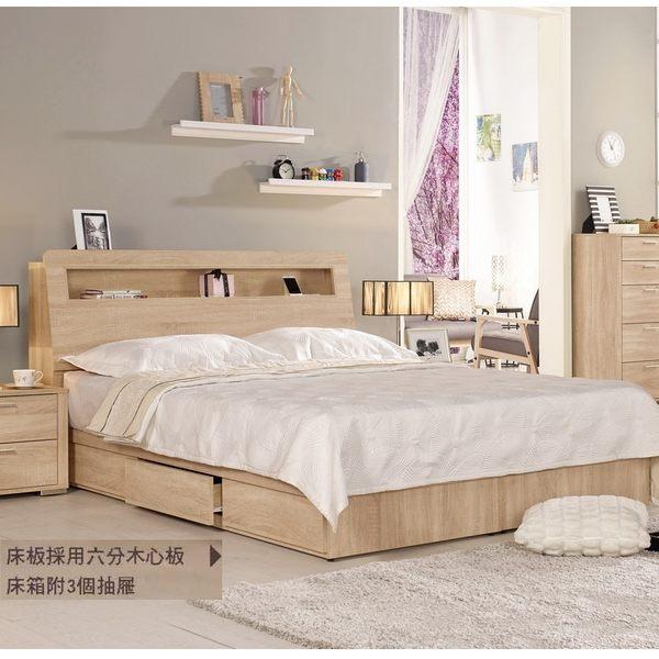 【森可家居】格瑞斯5尺被櫥式雙人床(置物床頭+三抽床底)(不含床墊) 7CM073-2