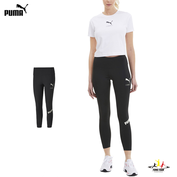 Puma Nu-tility 女 黑 緊身褲 長褲 運動褲 Leggings 健身 瑜珈 慢跑 棉質 長褲 58276401