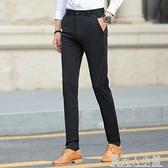 褲子男夏季男士休閒褲修身小腳西裝褲男黑色厚薄款彈力冰絲西褲男「錢夫人小鋪」