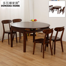 【多瓦娜】亞比伸縮功能圓桌一桌四椅/桌椅組/餐廳組合/餐桌/折合桌/餐椅-兩色-129+1805