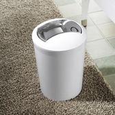 大小號北歐式創意廁所衛生間客廳家用垃圾桶有蓋搖蓋式垃圾筒紙簍限時八九折