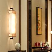 壁燈 新中式壁燈現代簡約臥室床頭壁燈酒店走廊過道樓梯客廳背景墻壁燈【非凡】TW
