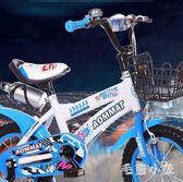 兒童自行車2-8歲男女寶寶12寸小孩單車腳踏車 ys4496『毛菇小象』