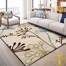 簡約客廳茶幾地毯臥室床邊毯長方形地墊【雲木雜貨】