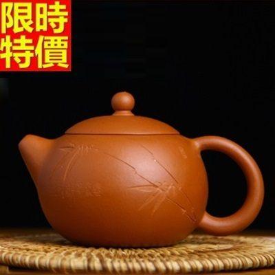 紫砂壺 宜興-泡茶品茗精緻刻繪西施壺3款68v34[時尚巴黎]