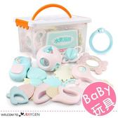 嬰幼兒可水煮益智多造型牙膠搖鈴 玩具 11件/組