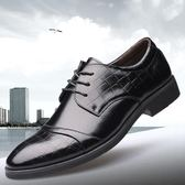 典雅壓花商務皮鞋 正裝單鞋 系帶男鞋【非凡上品】nx2043