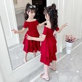 女童連身裙夏裝2020新款網紅洋氣露肩小女孩時髦洋裝裙子潮 EY11793 【MG大尺碼】