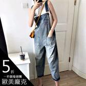克妹Ke-Mei【AT54758】SPICY辛辣阿!!泫雅款側摟空水洗感牛仔吊帶褲