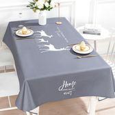 2  北歐桌布布藝棉麻長方形書桌電視櫃茶幾桌布家用防水餐桌布臺布   魔法鞋櫃