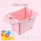 嬰兒折疊浴盆兒童沐浴桶大號家用可坐寶寶洗澡盆泡澡桶游泳桶小孩 LJ6623【極致男人】