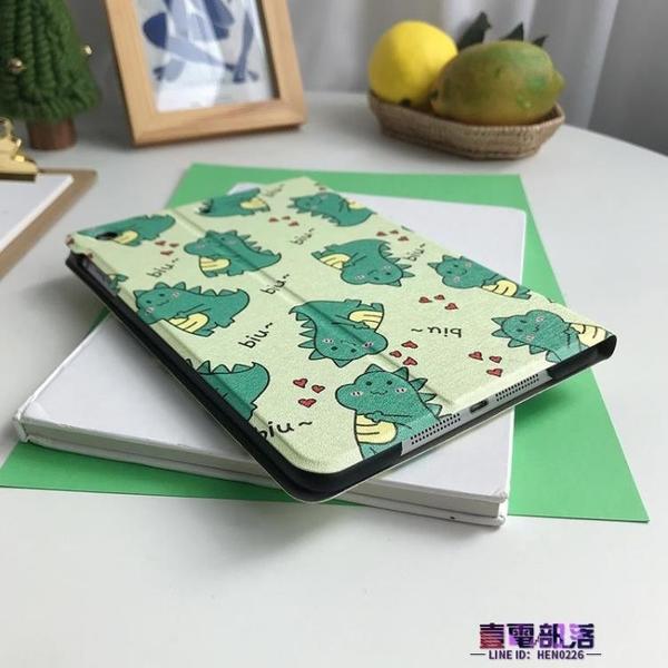 可愛卡通2018新ipad air2保護套mini4皮套pro10.5平板3殼迷你5套1 快速出貨