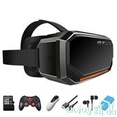 vr一體機2k屏rv虛擬現實3d眼鏡智能wifi頭戴式4k影院ar游戲機頭盔  enjoy精品