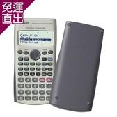 CASIO卡西歐 財務型工程計算機 FC-100V【免運直出】