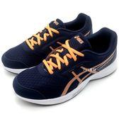 《7+1童鞋》ASICS 亞瑟士 STORMER 2 GS (C811N-400)  輕量透氣 運動鞋 慢跑鞋 5174 藍色