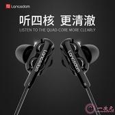 耳機入耳式耳塞K歌HiFi手機通用男女有線高音質運動蘋果電腦耳麥游戲帶麥掛耳式
