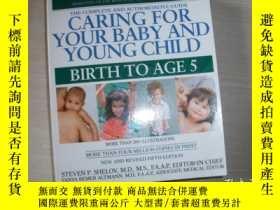 二手書博民逛書店Caring罕見for Your Baby and Young Child:Birth to Age 5【無塗畫、