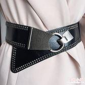 洋裙 女士斜搭寬腰封黑時尚鉚釘朋克風百搭寬皮帶配連衣裙裝飾腰帶腰封