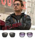 現貨熱銷 鋼鐵人同款太陽眼鏡 小勞勃同款墨鏡 歐美風復古方型墨鏡【B170】 抗uv400檢驗合格 墨鏡