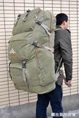 新款登山包帆布160L超大容量男士雙肩包旅行170L特大號雙肩大背包  圖拉斯3C百貨