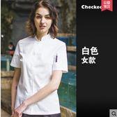 廚師工作服 短袖透氣男士飯店餐廳飯店廚房薄款白色西餐廚師服ZX