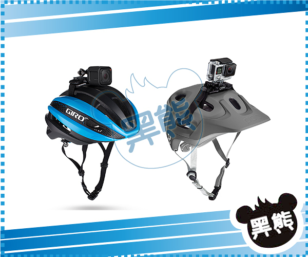 黑熊館 GoPro 頭盔帶 GVHS30 綁帶與頭罩式配件