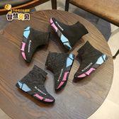 兒童鞋男童鞋子秋季2018新款潮童韓版針織運動鞋女童鞋襪子鞋潮童
