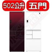 夏普【SJ-WX50ET-R】自動除菌離子變頻觸控左右開冰箱(紅色) 優質家電