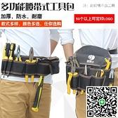 金騎士工具腰包帆布加厚大工具袋多功能小號掛包收納電工工具包 【風鈴之家】