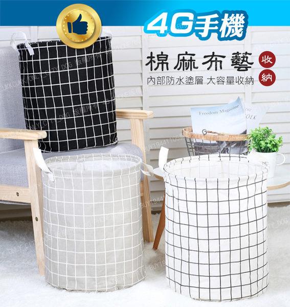 圓款格子棉麻防水收納籃 收納框 可手提 大容量 防水塗層 分類 置物籃 置物筐 可折疊【4G手機】