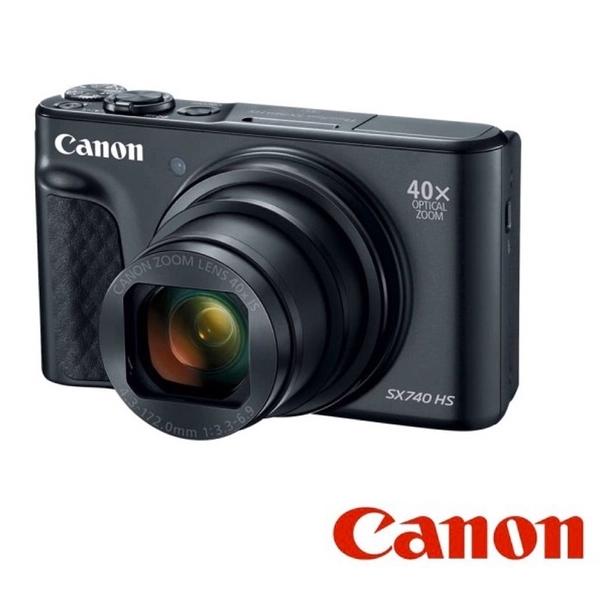 現貨 佳能【Canon】PowerShot SX740 HS 舊換新 各式3C折抵 舉例 舊筆電 也可換手機 也可以