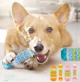 狗狗玩具咬膠磨牙棒磨牙耐咬寵物用品【南風小舖】