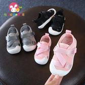 學步鞋 學步鞋女寶寶鞋子男童0一1歲3嬰兒2軟底春秋夏季透氣網鞋6-12個月 蘇荷精品女裝