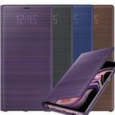 [免運-公司貨] Samsung GALAXY Note9 原廠LED皮革翻頁式皮套 N960