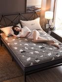 加厚法蘭絨床墊褥1.5m冬1.8m2米榻榻米褥子學生宿舍海綿1.2米墊被QM『櫻花小屋』