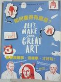 【書寶二手書T4/廣告_KKO】如何畫得有意思_瑪莉安˙杜莎