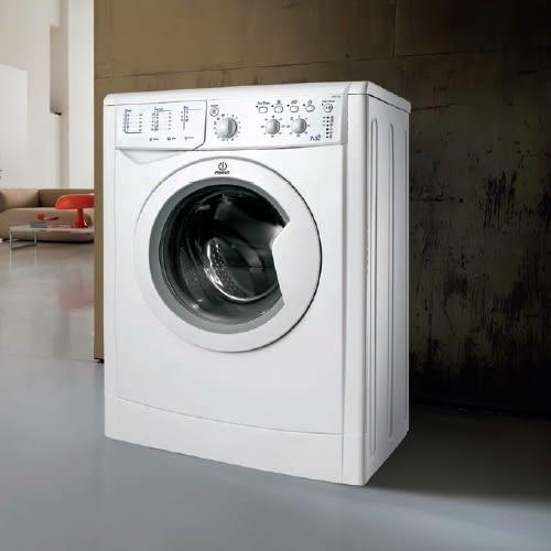 義大利 INDESIT 英迪新 IWDC7125B 三機一體洗脫烘 洗衣機 (220V)【得意家電】
